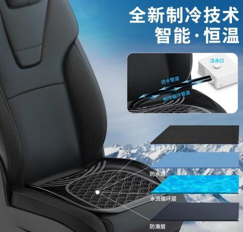 黑科技汽车用品来袭,欧仕旗助力夏日驾车新体验