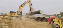 【应用】世纪工程!徐工挖机助力中俄东线天然气管道建设
