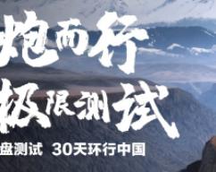 东风本田CR-V:市场的开拓者,技术的领先者