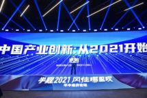 秦朔:中国制造当下创新的力量远远高于停滞的力量