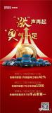 欧胜销量大增42%房车市占率第一南京依维柯7月产销看点多