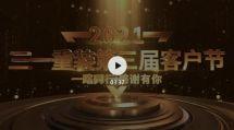 """2021年三一重裝""""掘進之王""""評選正式啟動!"""