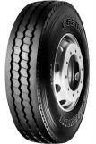 普利司通发力中国高端卡车轮胎市场推出全新高性能卡车轮胎G628II