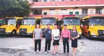 为珠江学子护航新学年福田欧辉5台新一代健康校车交付广州宇航