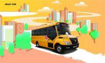 構筑全方位安全防線歐輝新一代健康校車為新學年護航