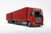 紅巖杰獅H6載貨車丨同樣跑運輸,為何如此秀!