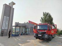 路軌兩用消防車交付內蒙古自治區消防救援總隊