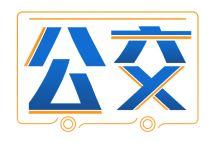 江蘇高郵:將有序恢復公交線路運營