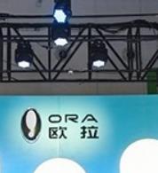 第22届中国(北京)国际房车露营展览会 众多同期活动精彩呈现