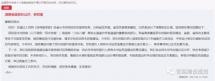 邵永高铁可研鉴修最新方案,永州站将进行改扩建