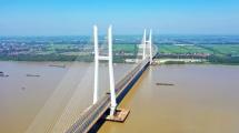 世界最大跨度结合梁斜拉桥正式通车!