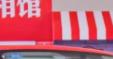 一场吐槽大会引200多万粉丝围观 东风EX1究竟是款什么车?