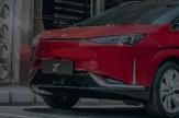 唐山车展探馆:新能源技术哪家强?福田汽车非常有料!