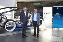 聚焦移动出行生态采埃孚与KPIT合作中间件解决方案