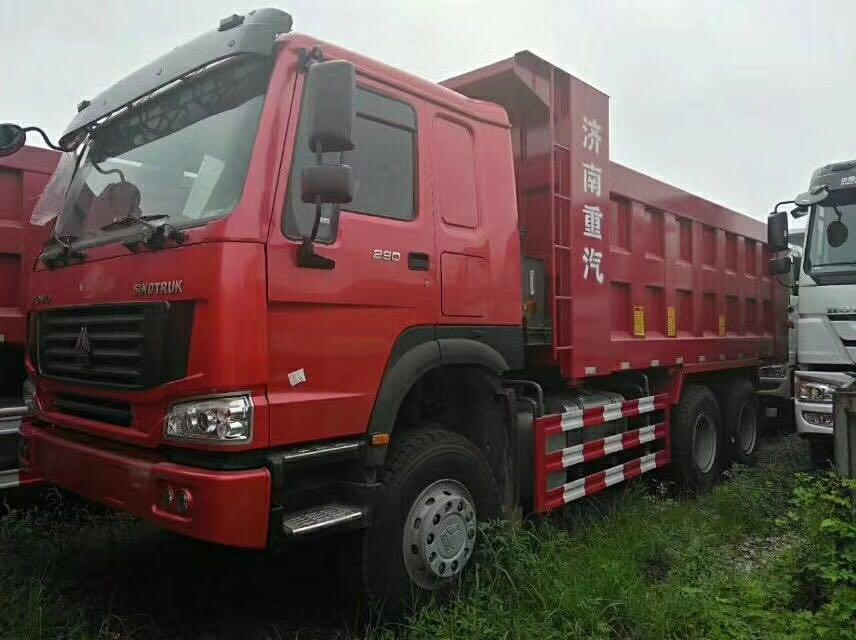 豪沃国二290马力5.6米自卸车