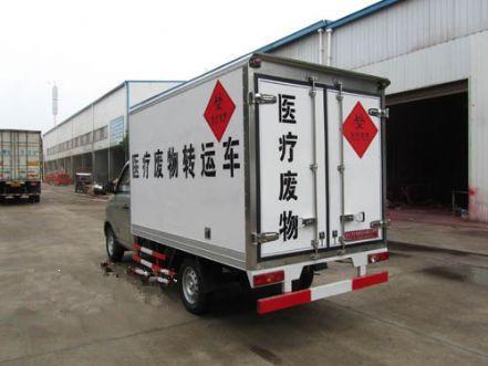 福田伽途冷藏车