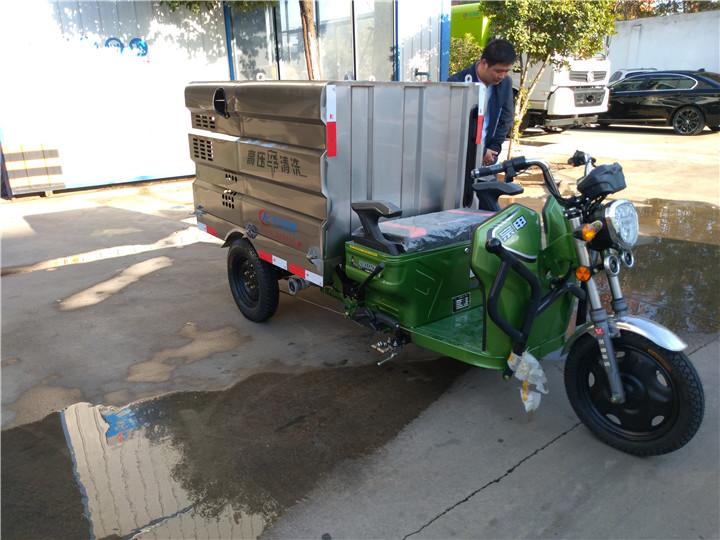 小型环卫道路冲洗车/电动三轮高压冲洗车