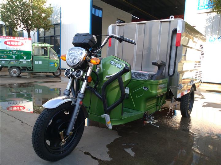 小型电动高压清洗车/小型三轮电动冲洗车