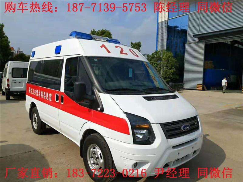 福特新世代V348短轴中顶监护型救护车