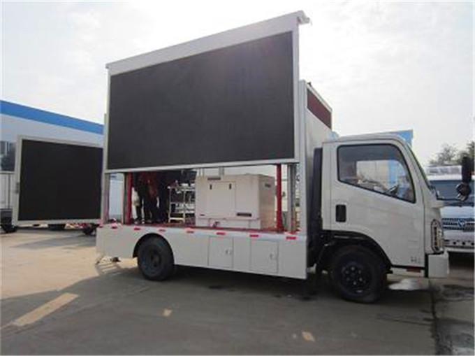 福田欧马可4.2米广告宣传车