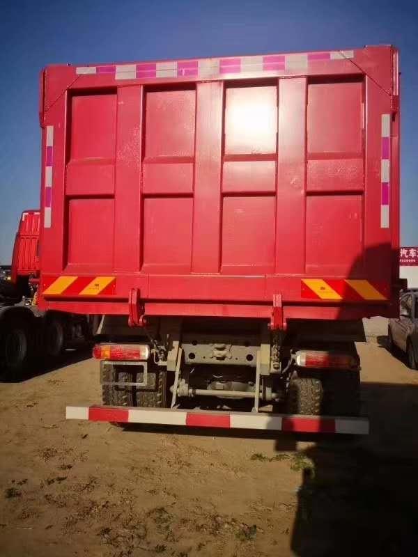 豪沃国五7.3米自卸车