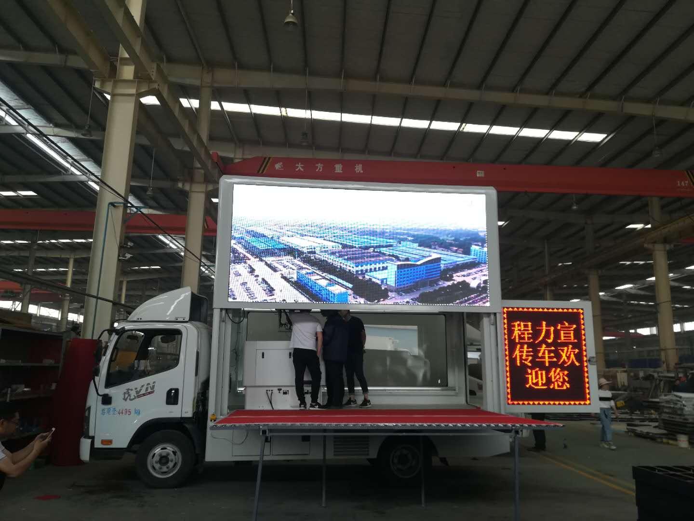 一汽解放户外中型LED广告宣传车