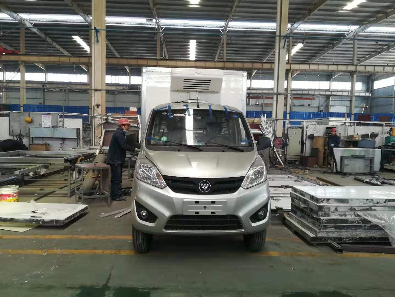 福田祥铃V1冷藏车︱2.8米冷藏车