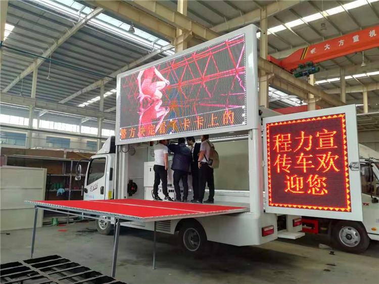 一汽解放LED广告宣传车