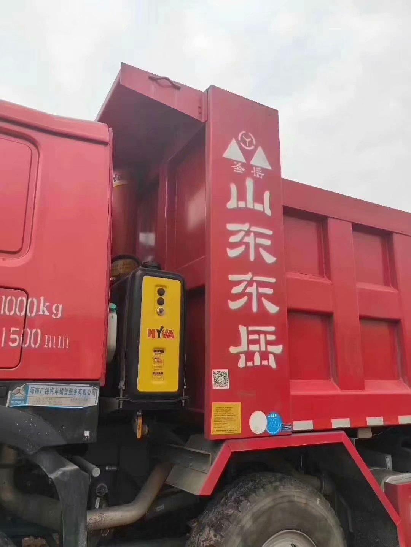 新火红;HOWO 7;前四后八 自卸车