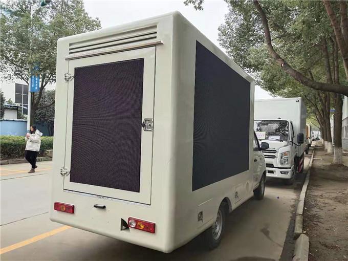 国六福田祥菱V1宣传车LED车