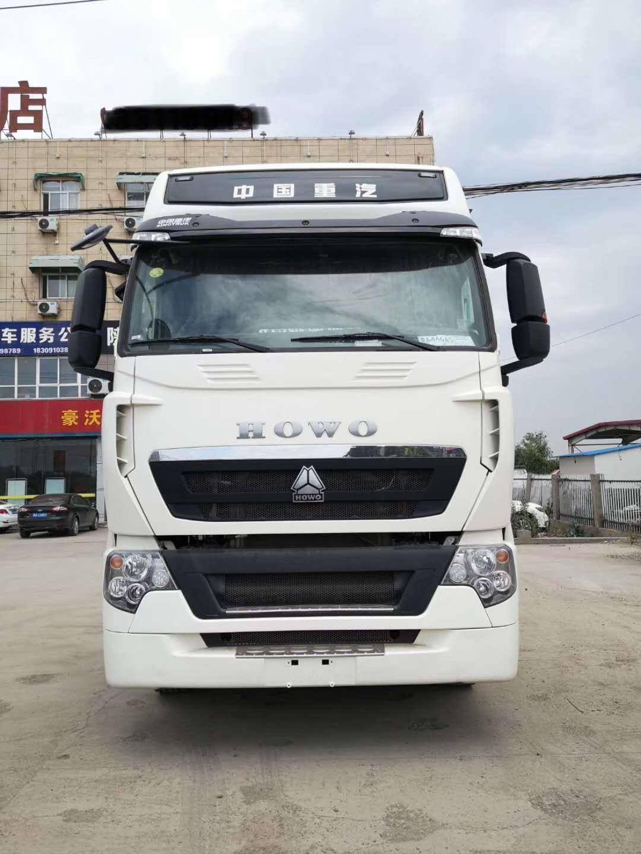 中国重汽豪沃T7540带液缓牵引车