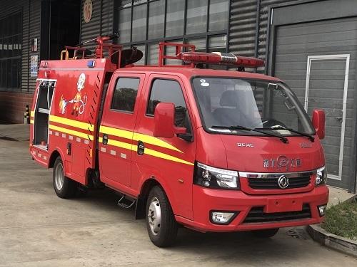 小型蓝牌1.5吨水罐消防车 微型水罐消防车
