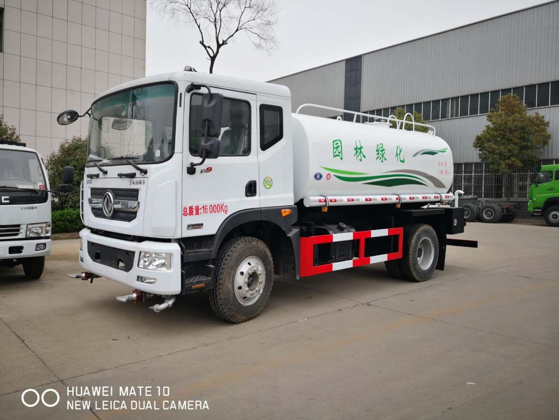 專用車陳-15997871681