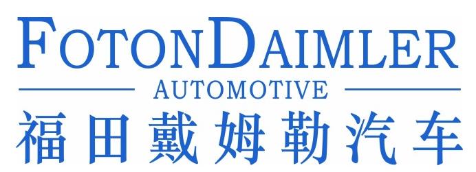 常德欧绅汽车销售服务有限公司