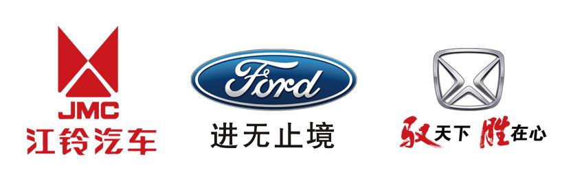 黄石威汉汽车服务有限公司