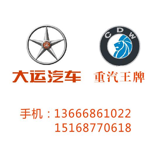 温州市众顺汽车销售有限公司
