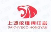 贵州钧桂重型汽车销售服务有限公司