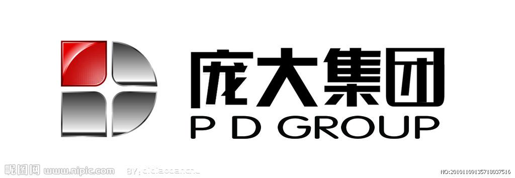 庞大汽贸集团股份有限公司廊坊分公司