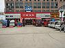 涡阳远大汽车销售服务有限公司