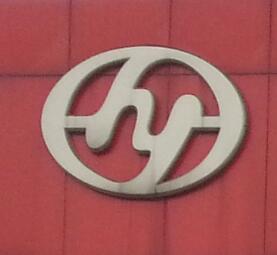 重庆上汽汽车销售有限公司
