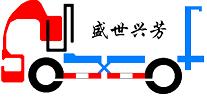 北京盛世兴芳汽车贸易有限公司