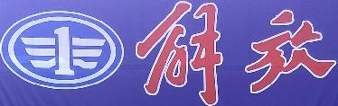 徐州美华汽车销售有限公司