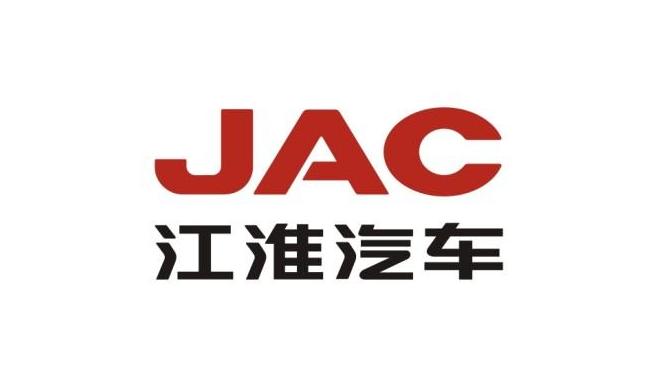 东莞市骏汇汽车销售有限公司
