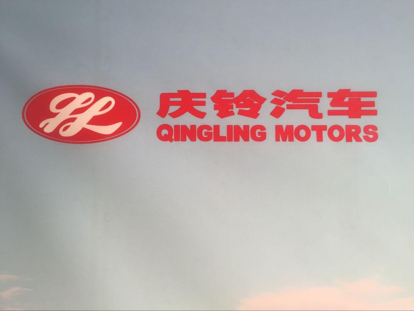哈尔滨鑫华汽车销售服务有限公司