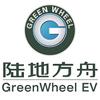 深圳市陸地方舟新能源電動車集團有限公司