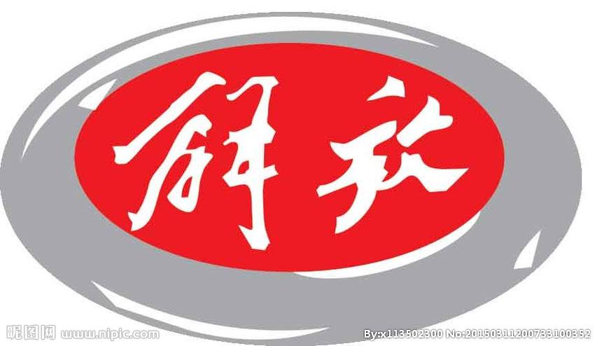 宁波市海港汽车销售有限公司