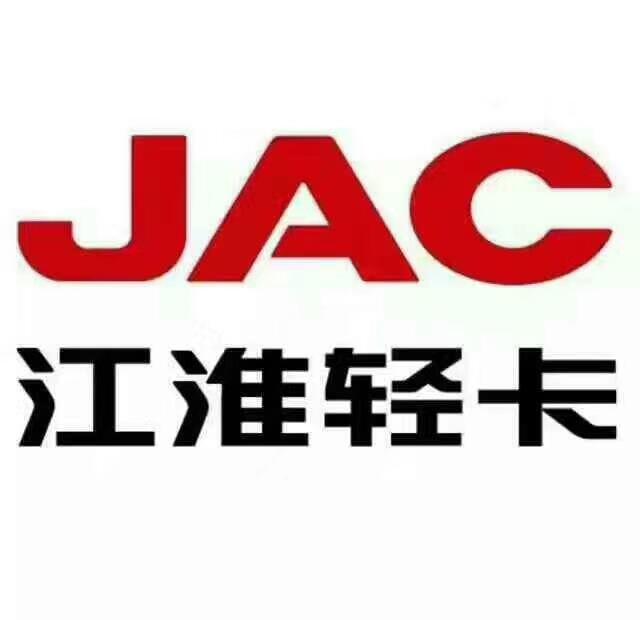 東莞市駿翔汽車貿易有限公司
