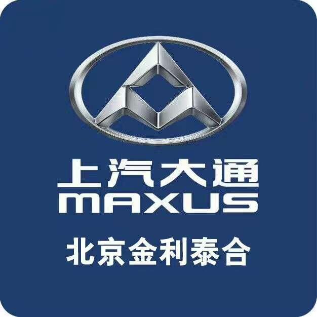 北京金利泰合汽车销售服务有限公司