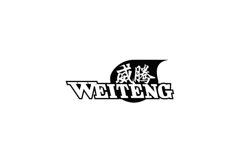 北京市威腾专用汽车有限公司