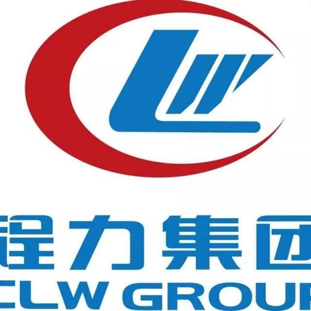 湖北程力专用汽车股份有限公司